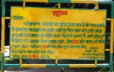 akhilsethi randomnomics blog dalhousie himachal pradesh hill station Kala Top 1